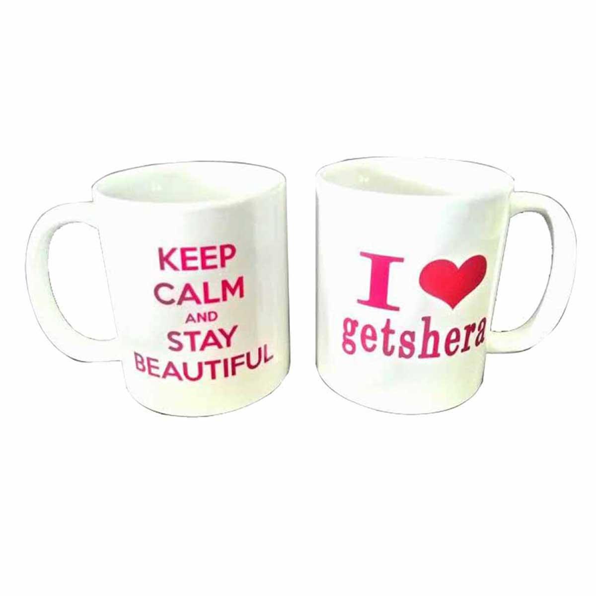 GETSHERA | Mug